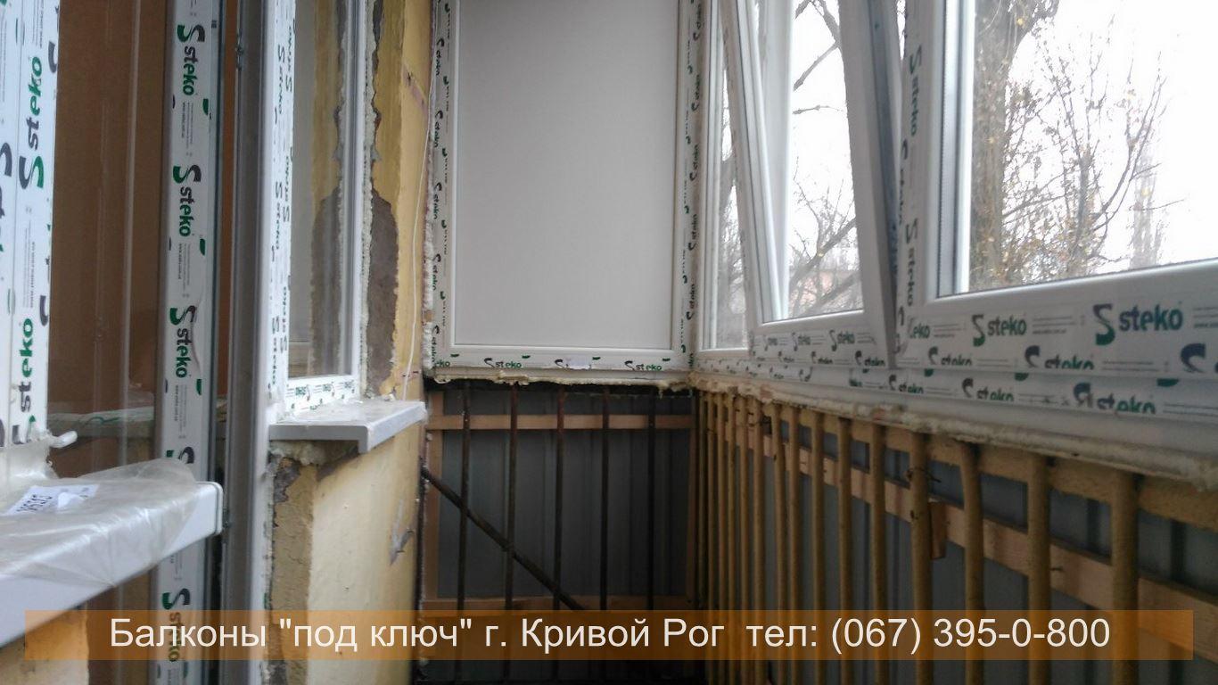 osteklenie_krivoy_rog (67)