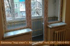 osteklenie_krivoy_rog (28)