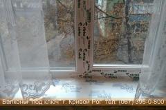 osteklenie_krivoy_rog (3)