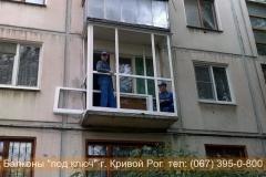 osteklenie_krivoy_rog (33)