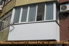 osteklenie_krivoy_rog (38)