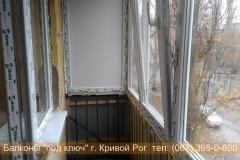 osteklenie_krivoy_rog (4)
