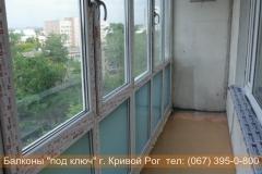 osteklenie_krivoy_rog (58)