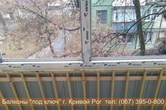 osteklenie_krivoy_rog (64)