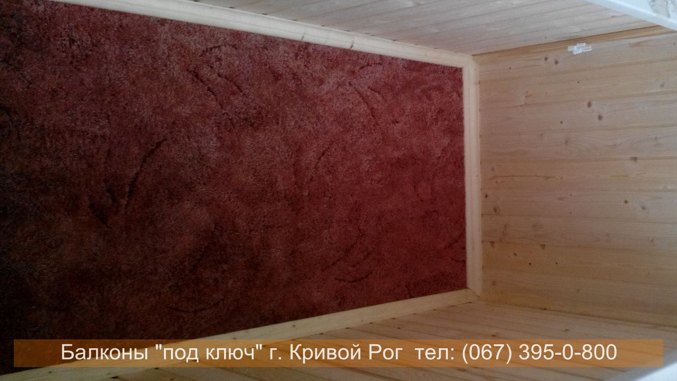 poly_krivoy_rog (2)