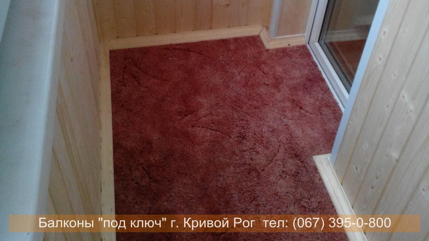 poly_krivoy_rog (21)