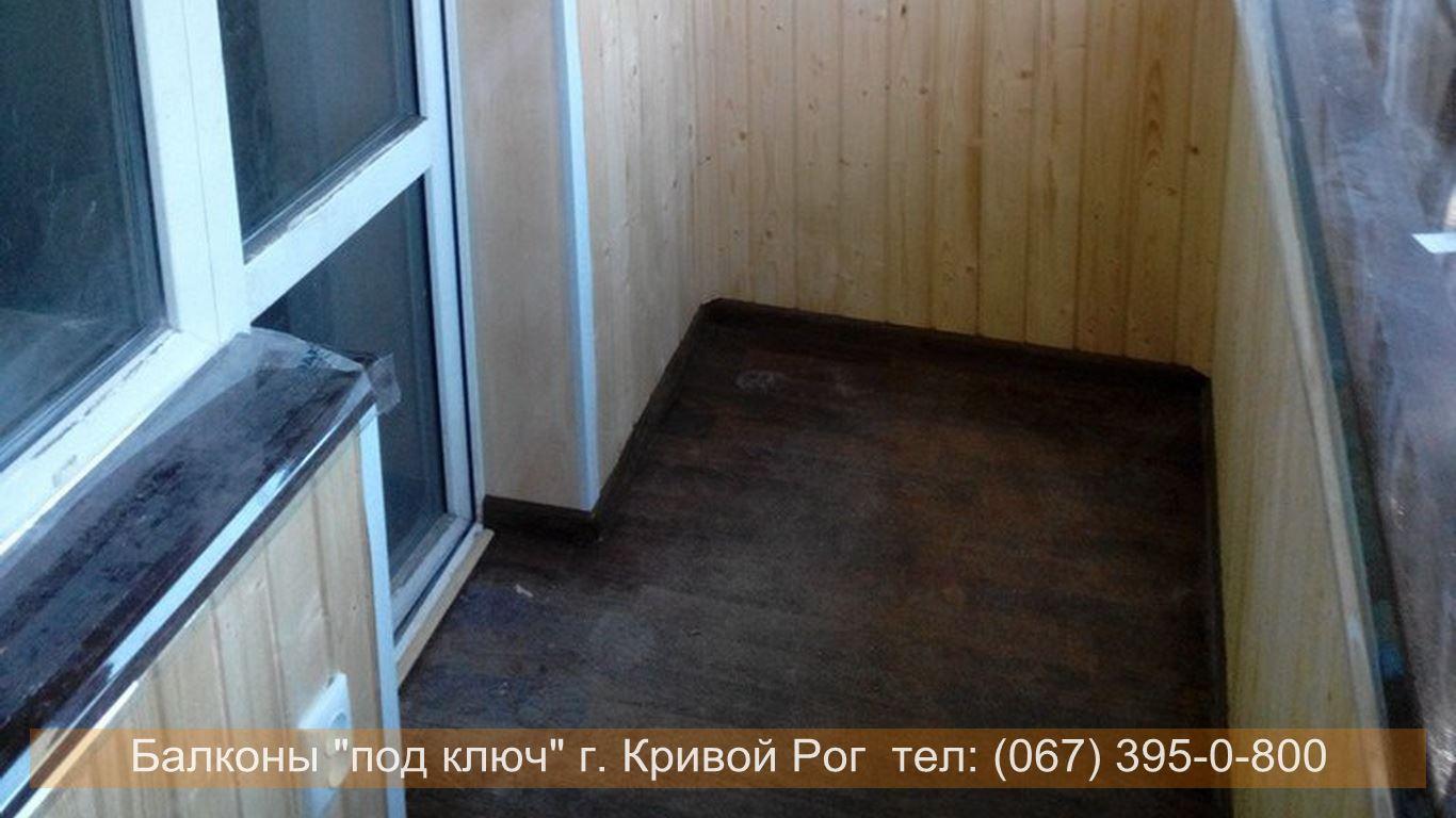 poly_krivoy_rog (4)