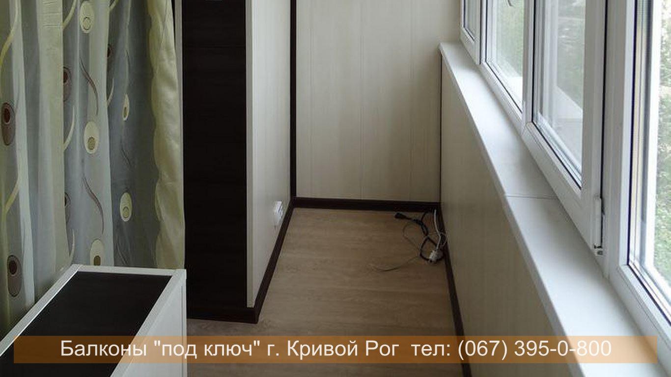 poly_krivoy_rog (6)
