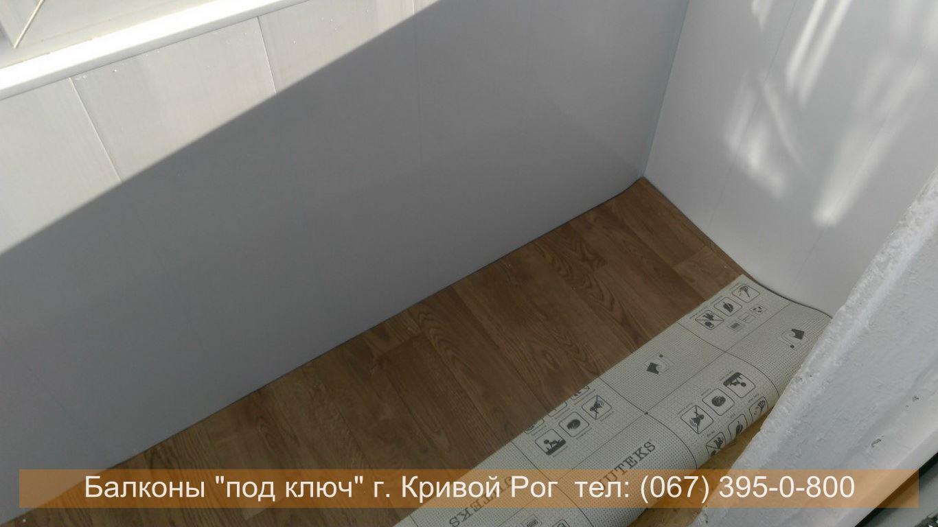 poly_krivoy_rog (7)