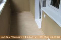 poly_krivoy_rog (1)