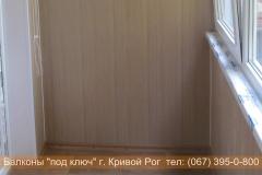 poly_krivoy_rog (14)