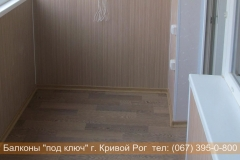 poly_krivoy_rog (15)