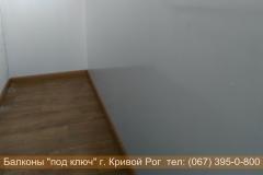 poly_krivoy_rog (17)