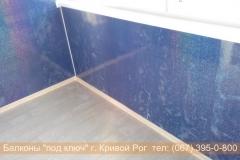 poly_krivoy_rog (3)