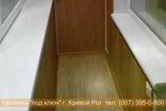 poly_krivoy_rog (8)