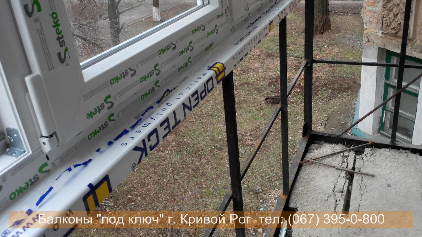 rasshirenie_krivoy_rog (11)