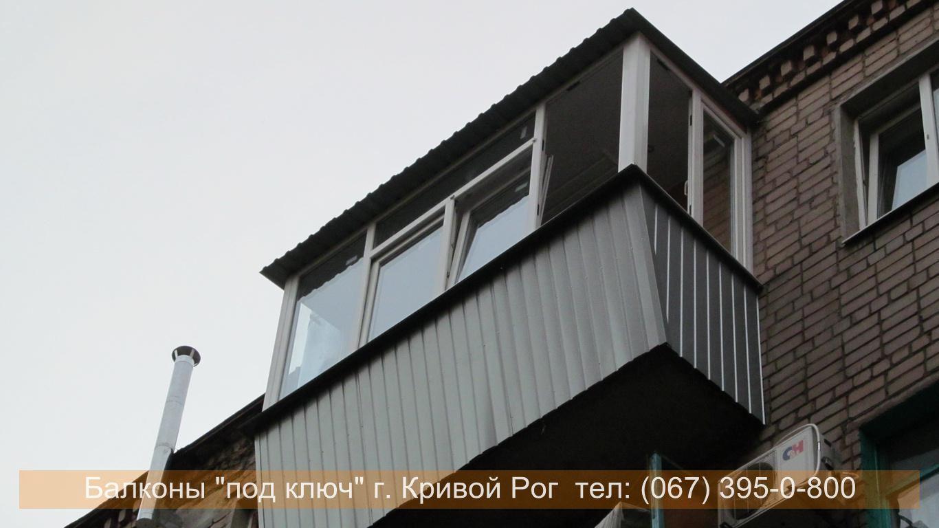 rasshirenie_krivoy_rog (15)