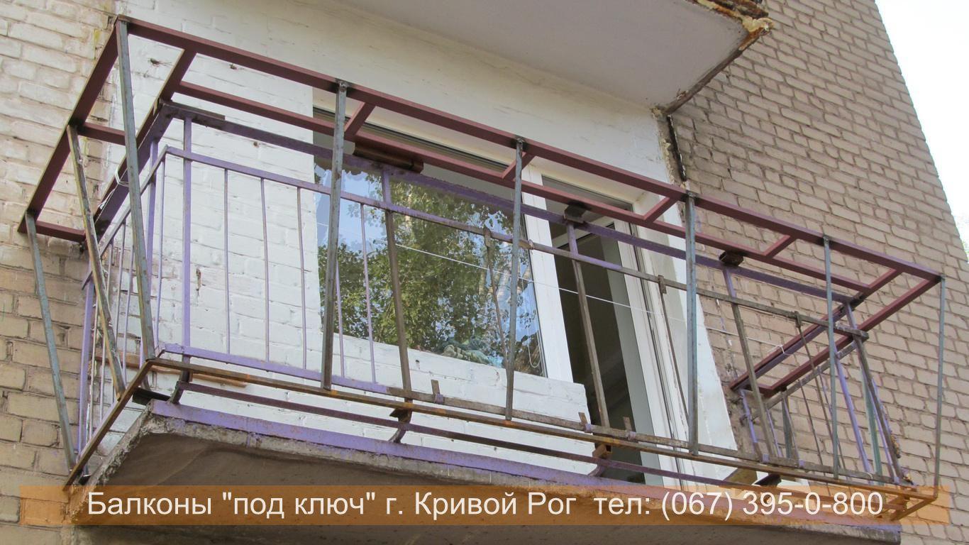 rasshirenie_krivoy_rog (16)