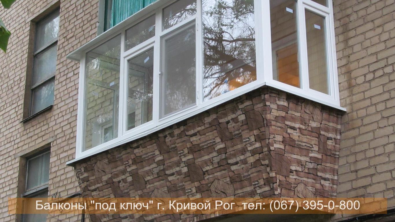 rasshirenie_krivoy_rog (17)