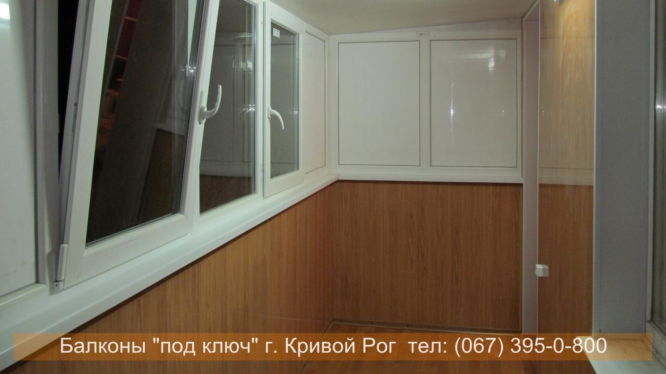 rasshirenie_krivoy_rog (21)