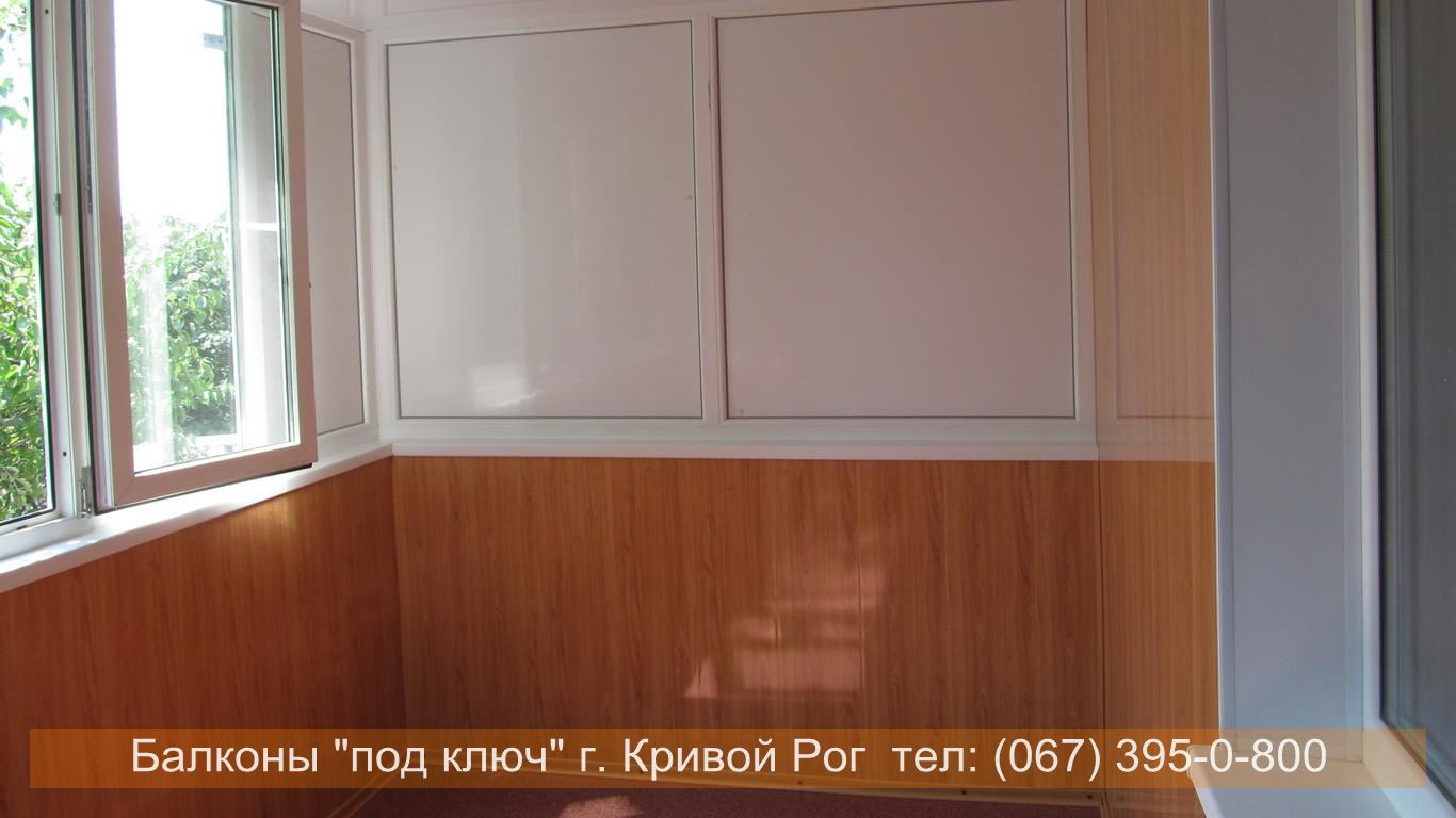 rasshirenie_krivoy_rog (25)