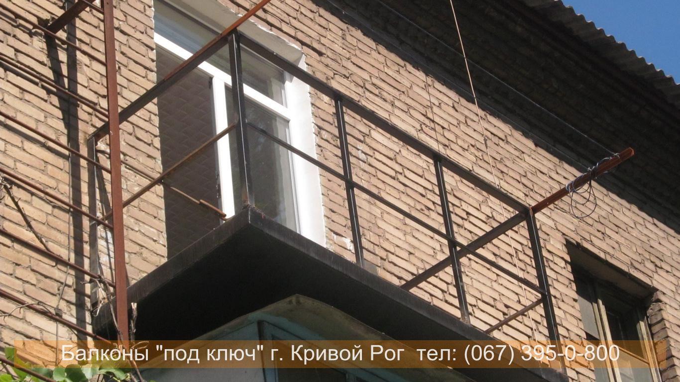 rasshirenie_krivoy_rog (28)