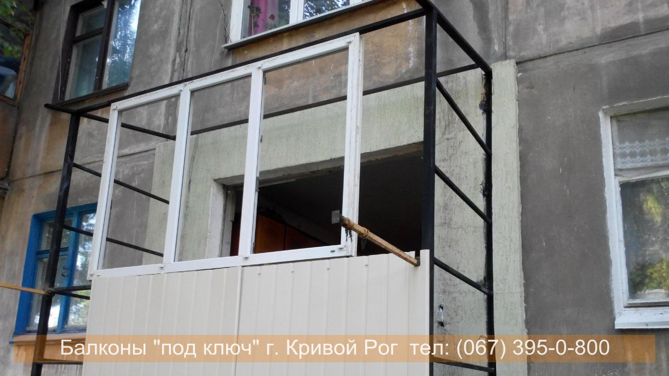 rasshirenie_krivoy_rog (33)