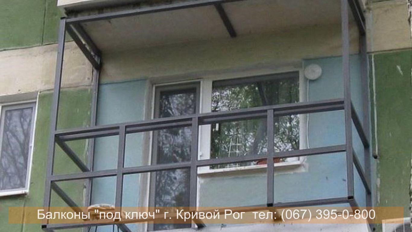 Каркас балкона из профиля.