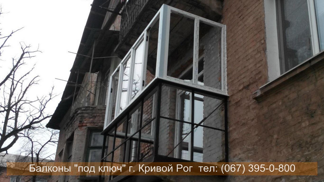 rasshirenie_krivoy_rog (8)