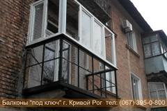 rasshirenie_krivoy_rog (6)