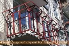 rasshirenie_krivoy_rog (7)