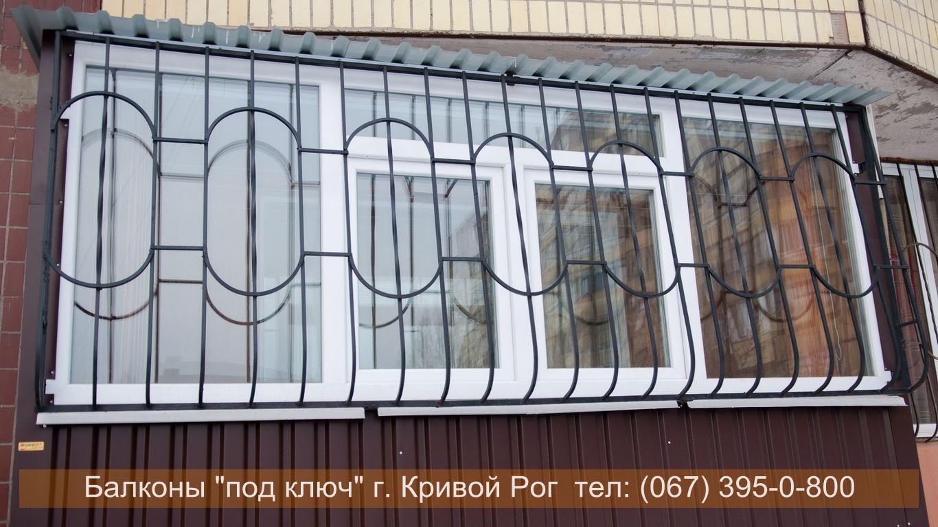 stroitelstvo_krivoy_rog (12)