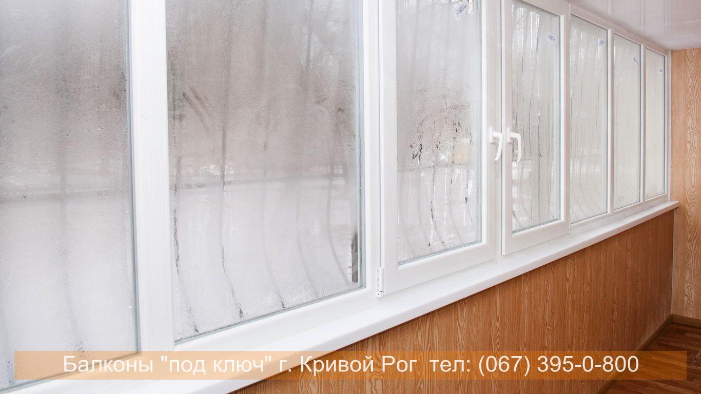 stroitelstvo_krivoy_rog (13)