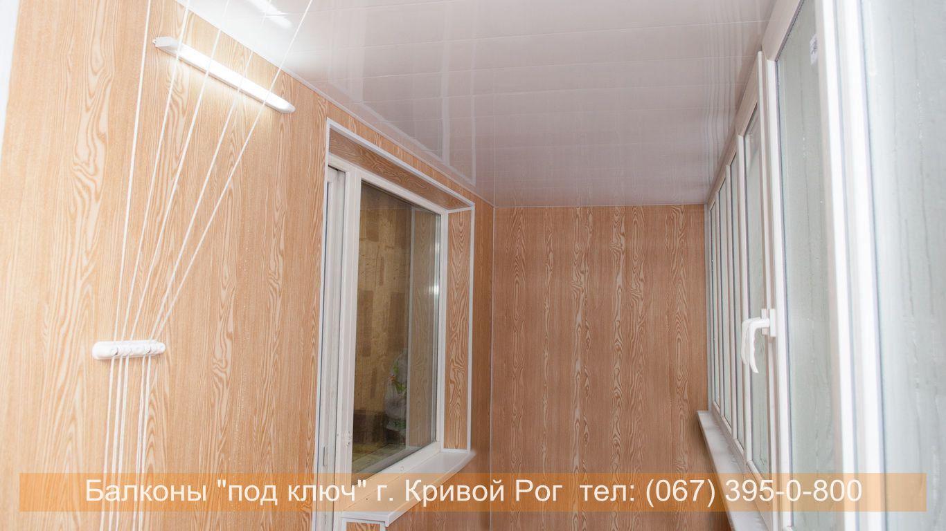 stroitelstvo_krivoy_rog (18)