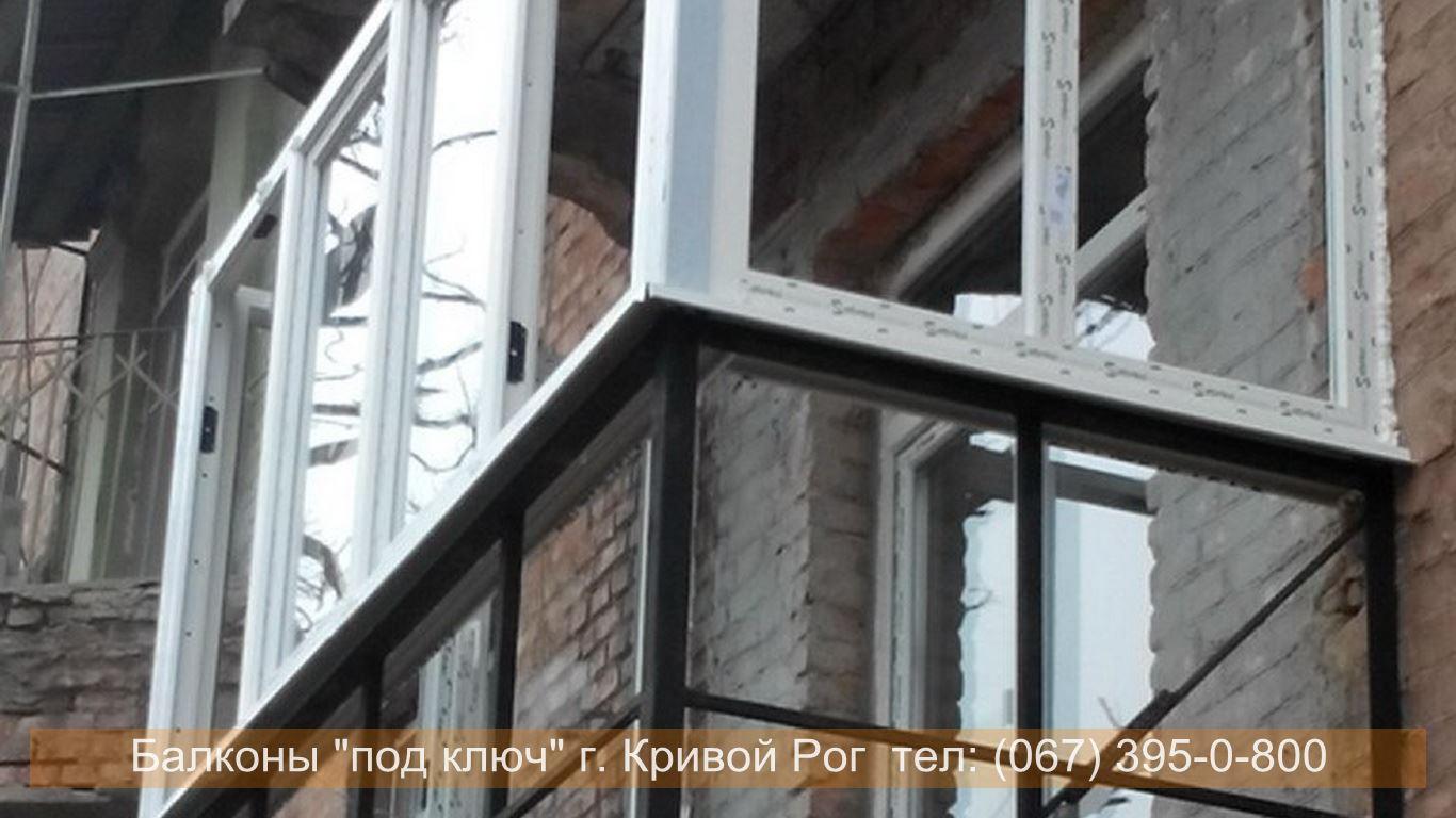 stroitelstvo_krivoy_rog (19)
