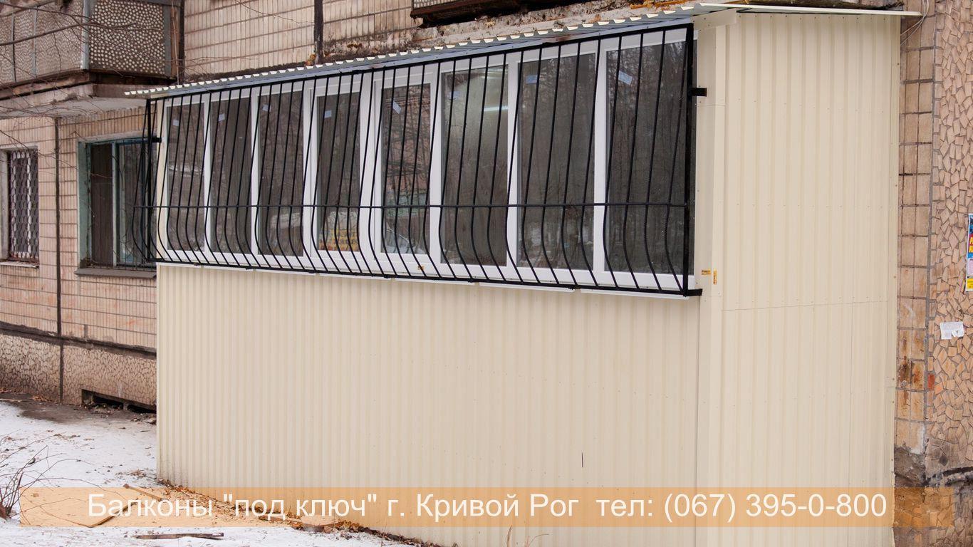 stroitelstvo_krivoy_rog (21)