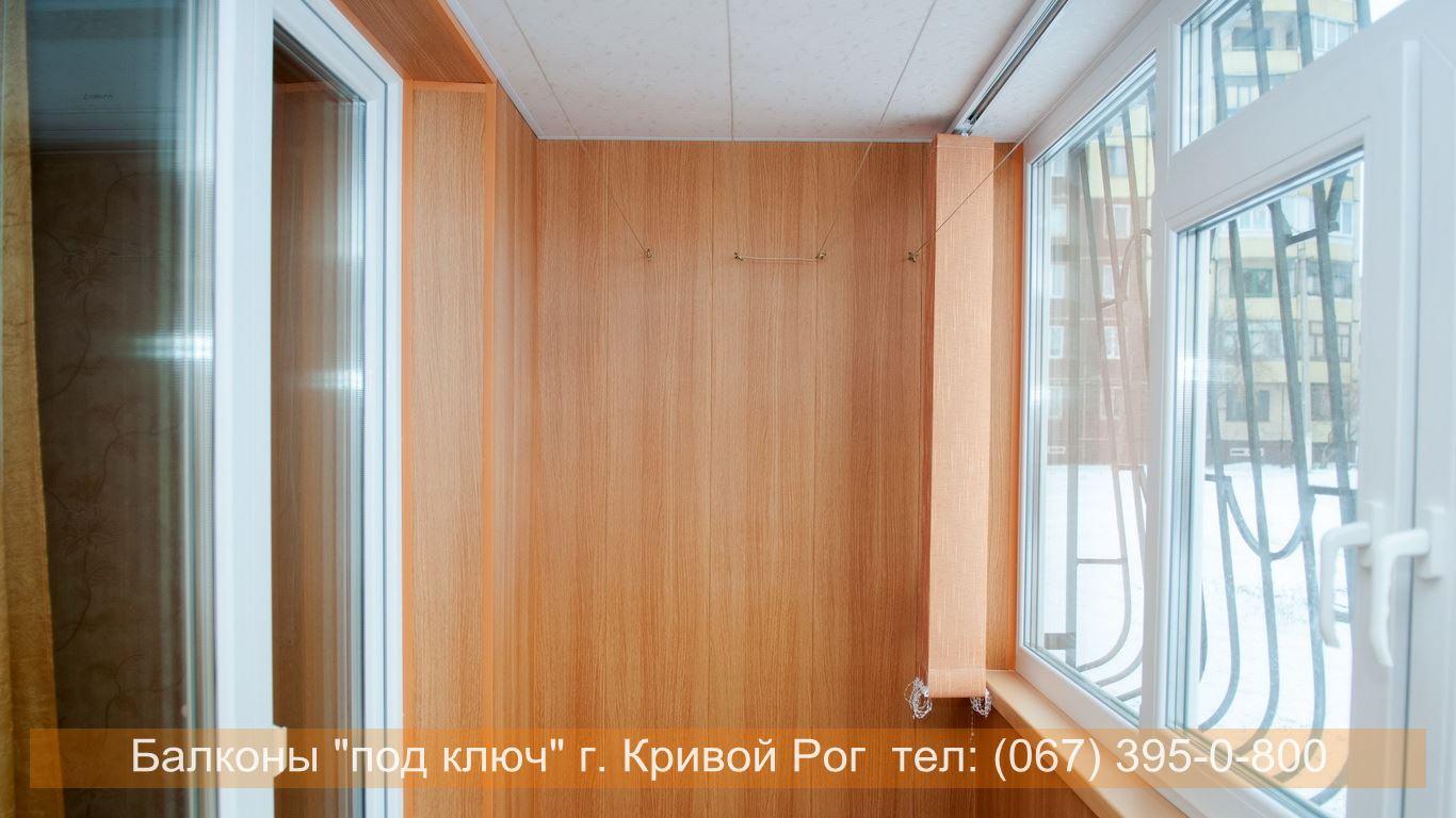 stroitelstvo_krivoy_rog (22)