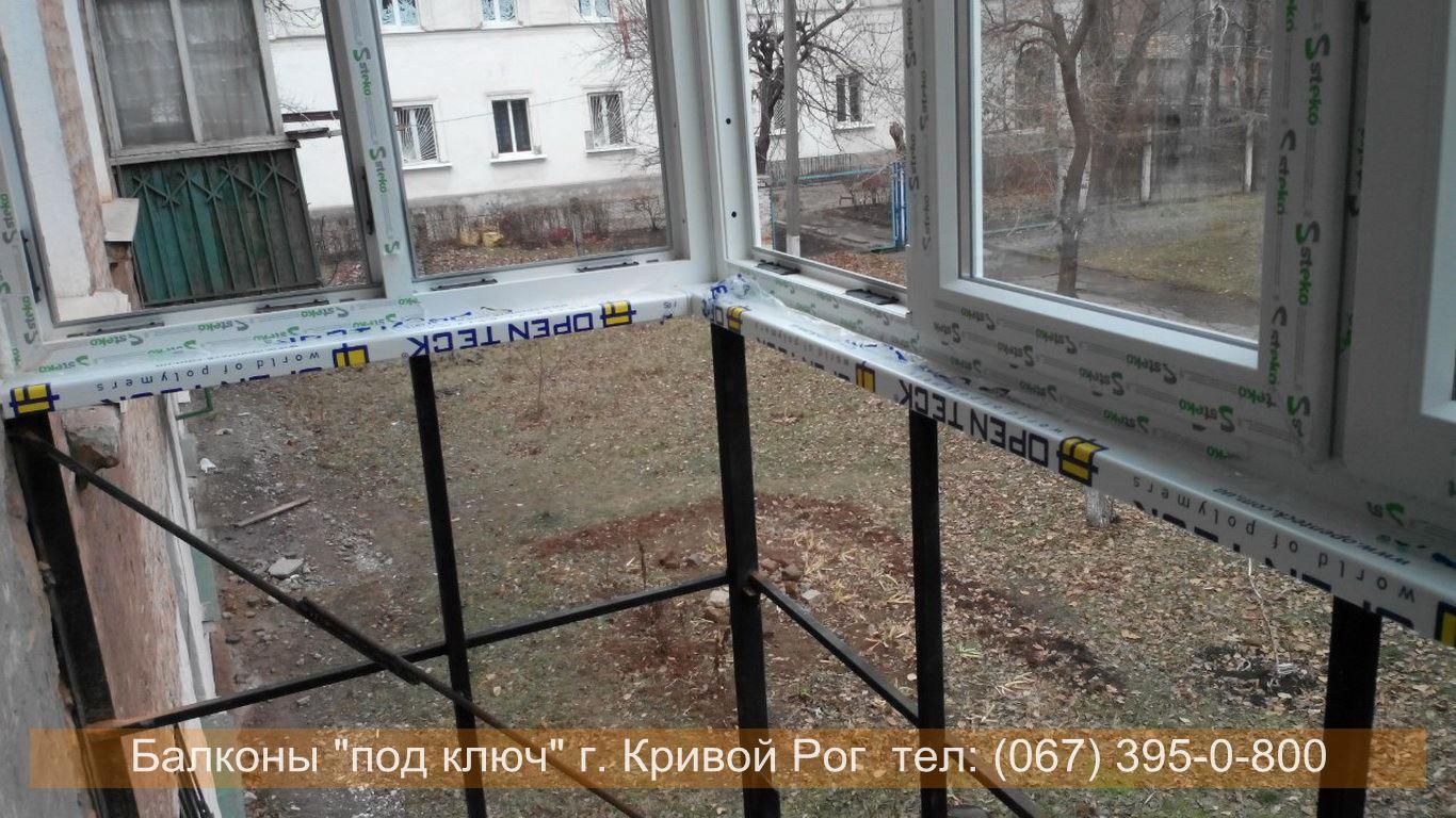 stroitelstvo_krivoy_rog (24)