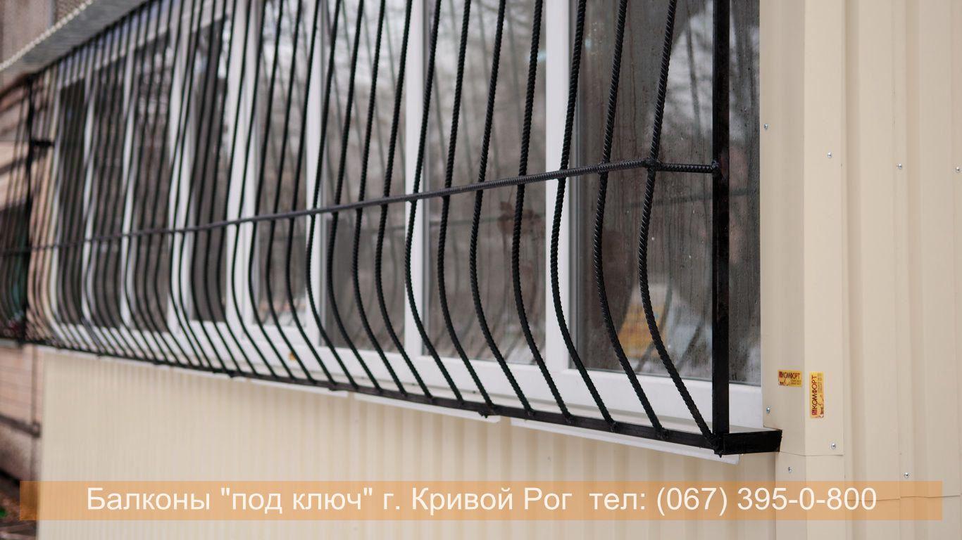 stroitelstvo_krivoy_rog (26)
