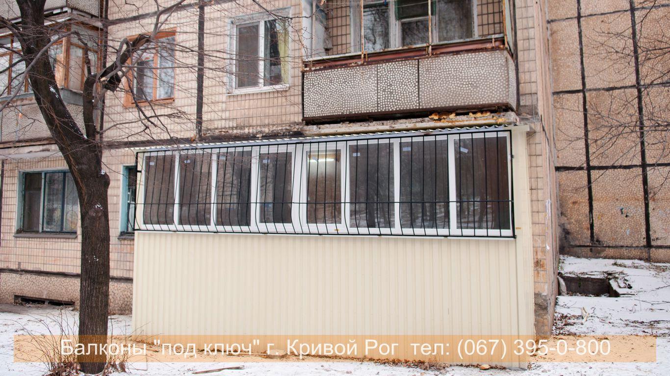 stroitelstvo_krivoy_rog (34)