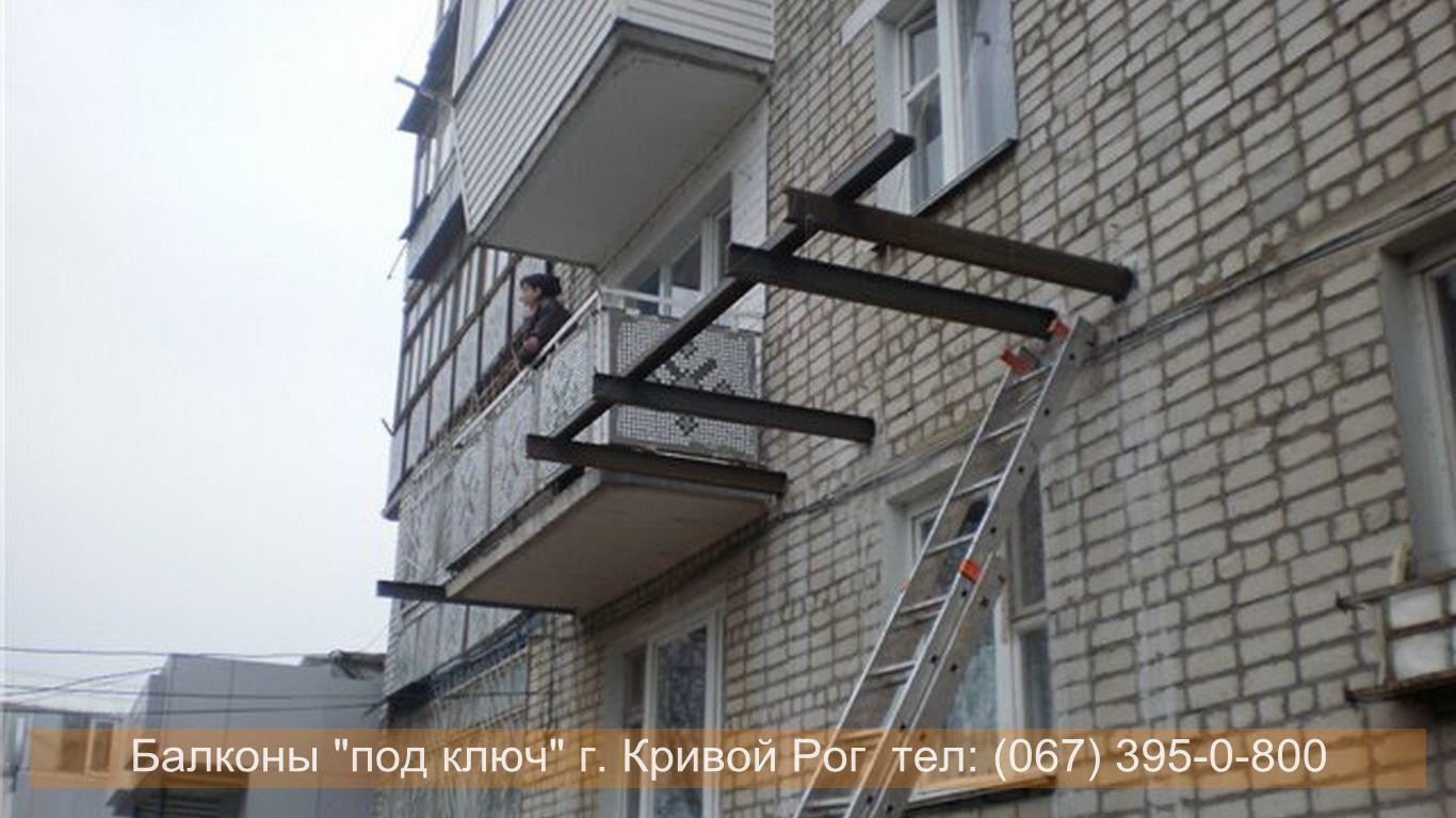 stroitelstvo_krivoy_rog (36)