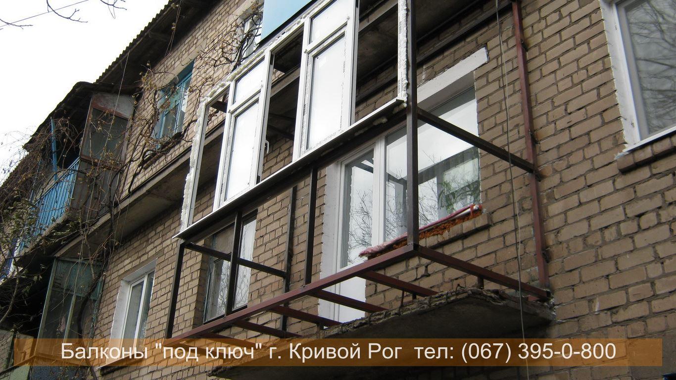 stroitelstvo_krivoy_rog (39)