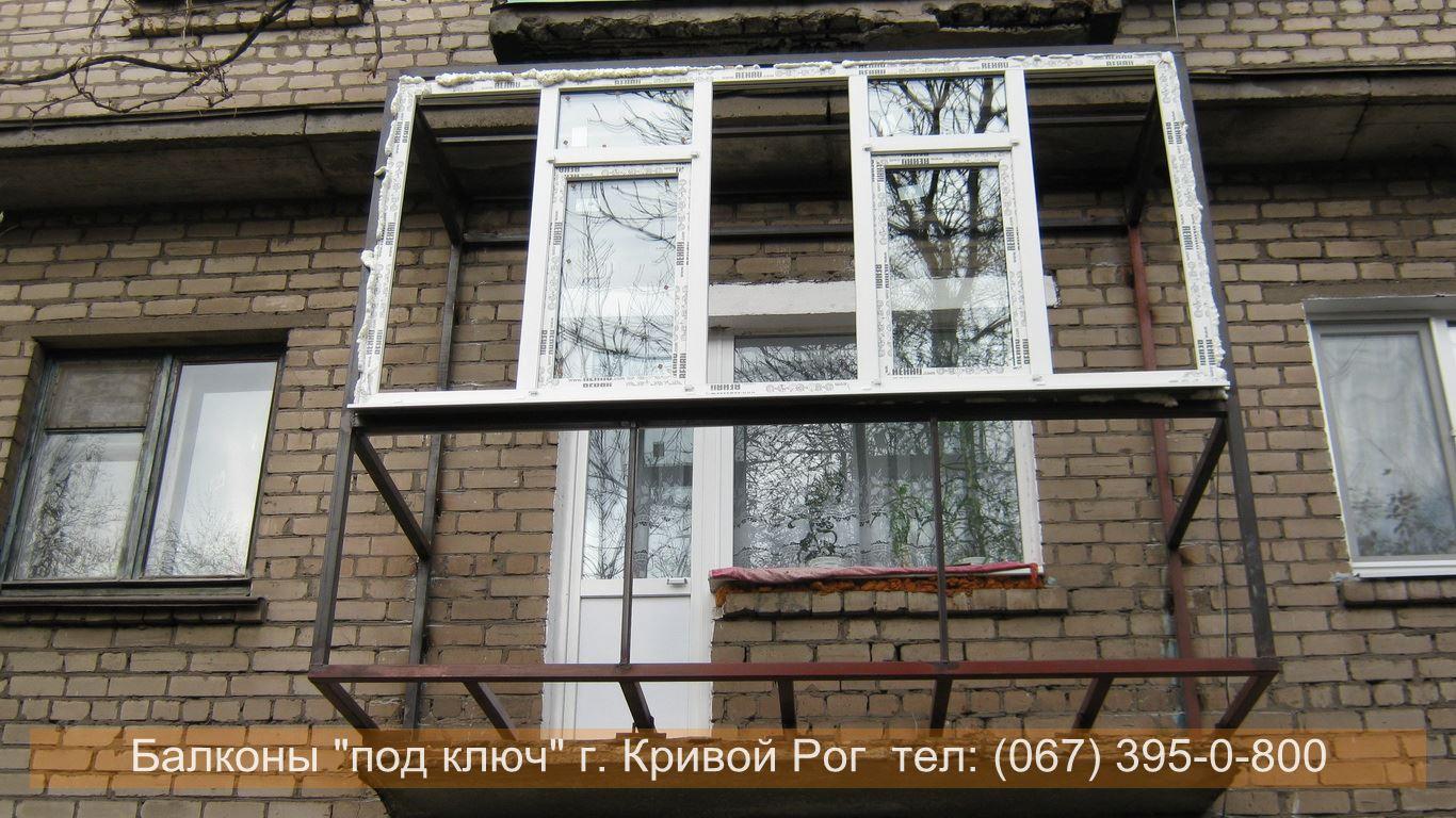 stroitelstvo_krivoy_rog (41)