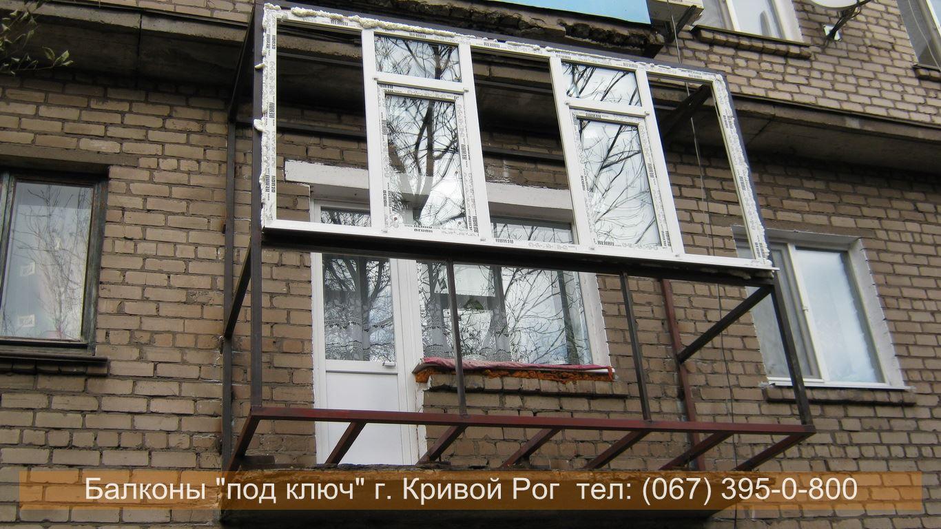 stroitelstvo_krivoy_rog (42)