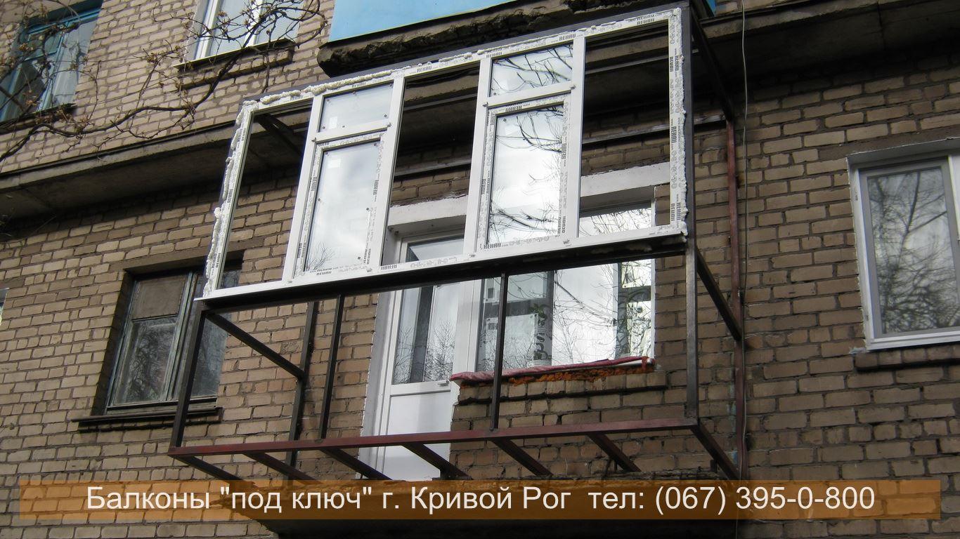 stroitelstvo_krivoy_rog (44)