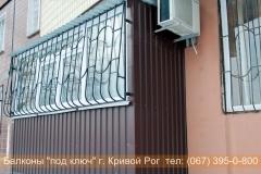 stroitelstvo_krivoy_rog (14)