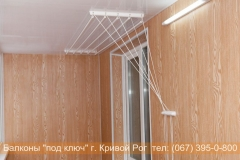 stroitelstvo_krivoy_rog (15)