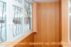 stroitelstvo_krivoy_rog (17)