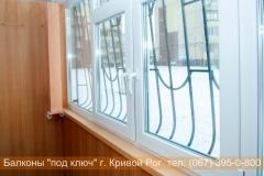 stroitelstvo_krivoy_rog (29)