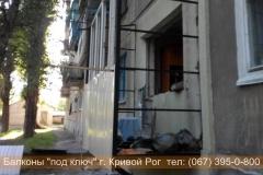stroitelstvo_krivoy_rog (3)